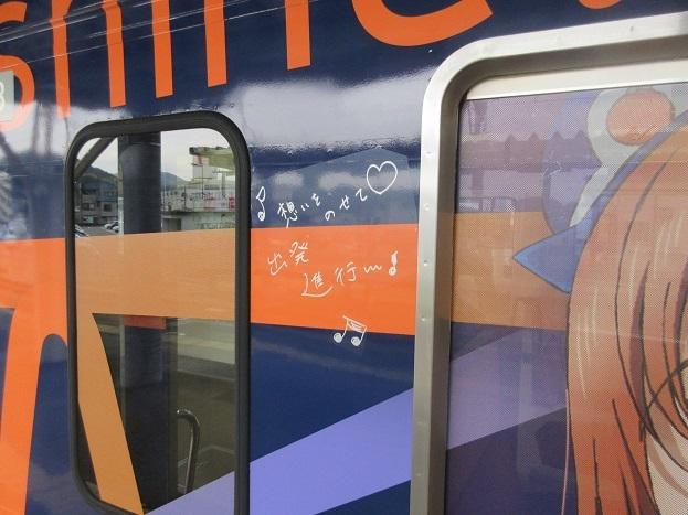 201704サンシャイン電車 (14)
