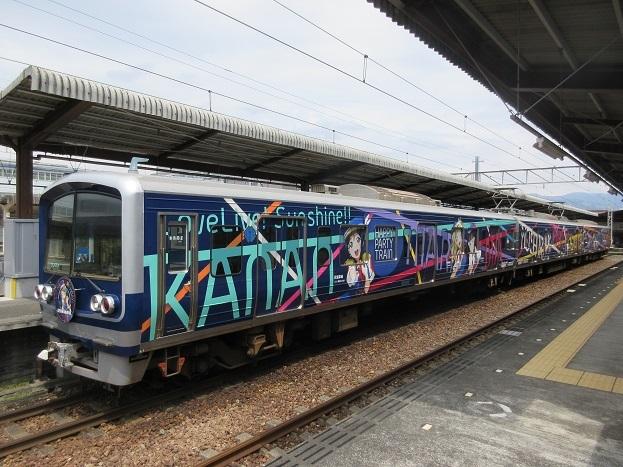 201704サンシャイン電車 (13)