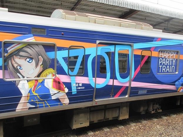 201704サンシャイン電車 (5)