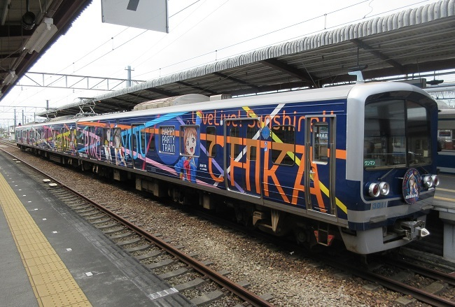 201704サンシャイン電車 (2)