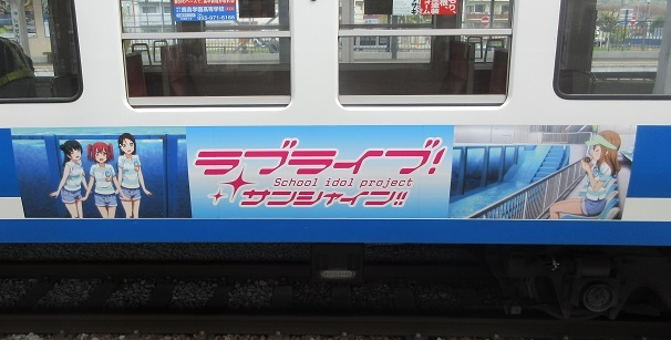 201704サンシャイン電車とバス (5)
