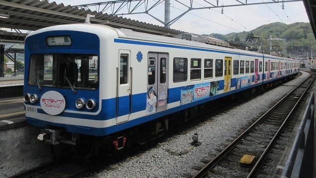 201704サンシャイン電車とバス (1)