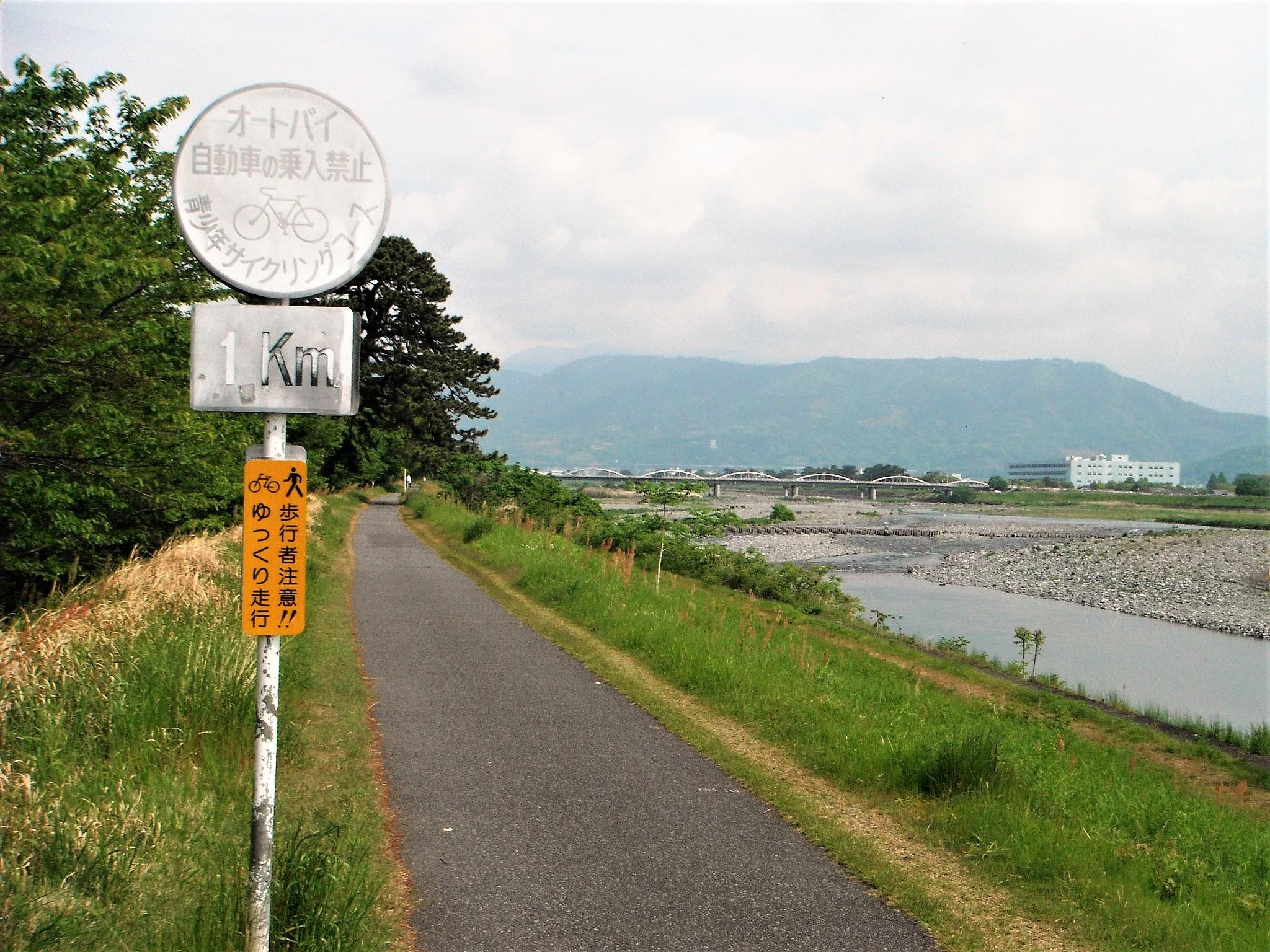 酒匂川サイクリングコース2
