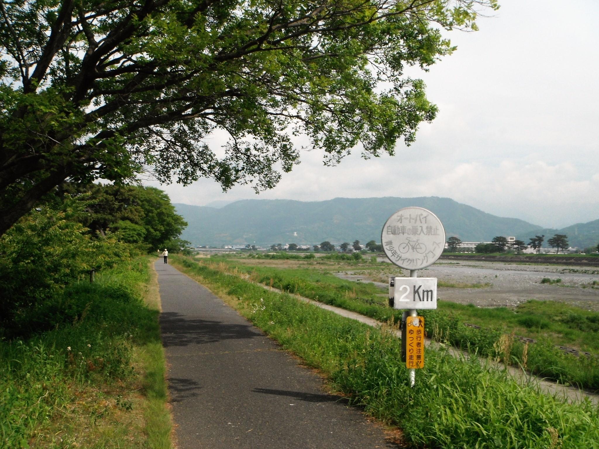 酒匂川サイクリングコース3