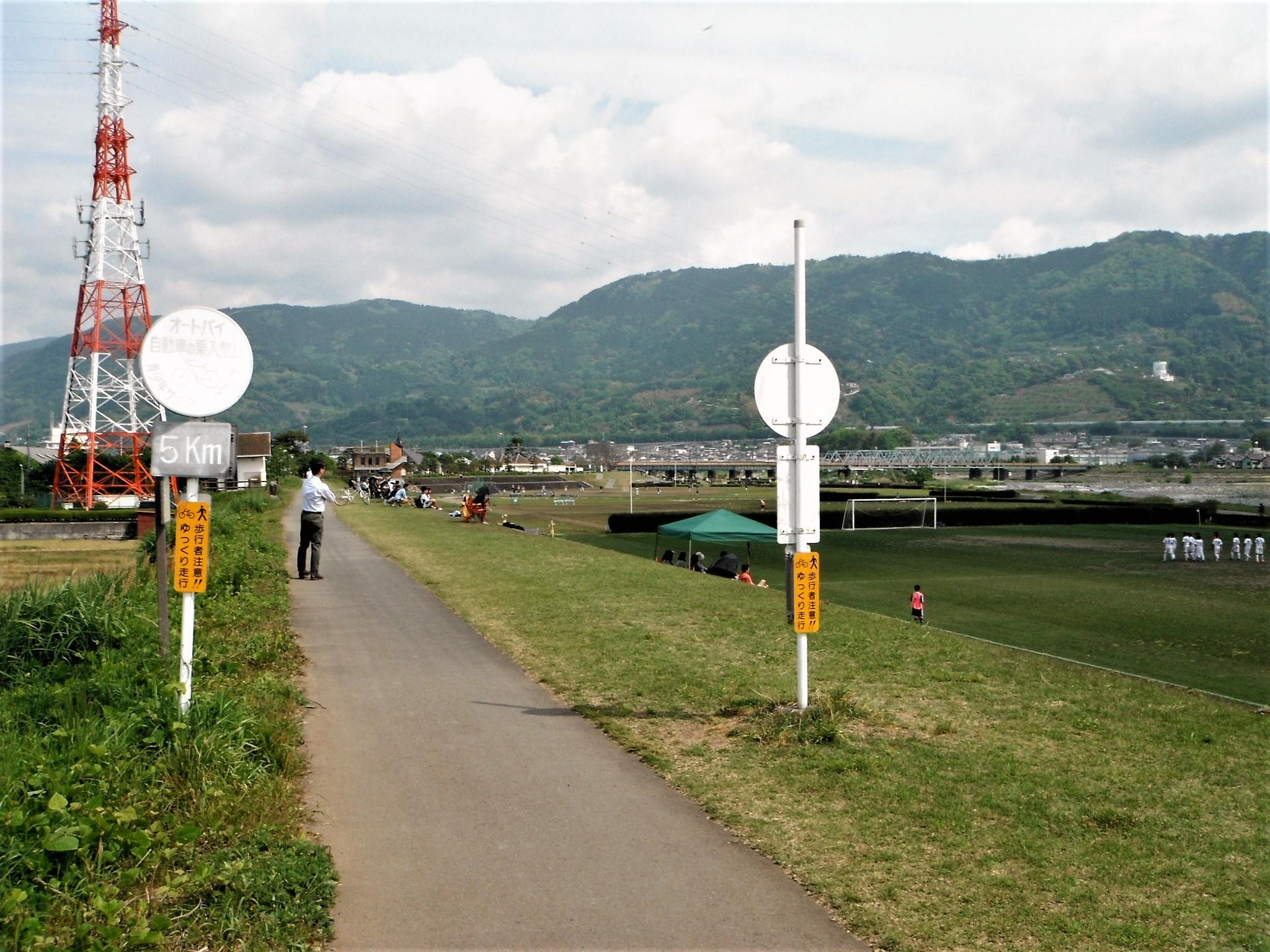 酒匂川サイクリングコース6