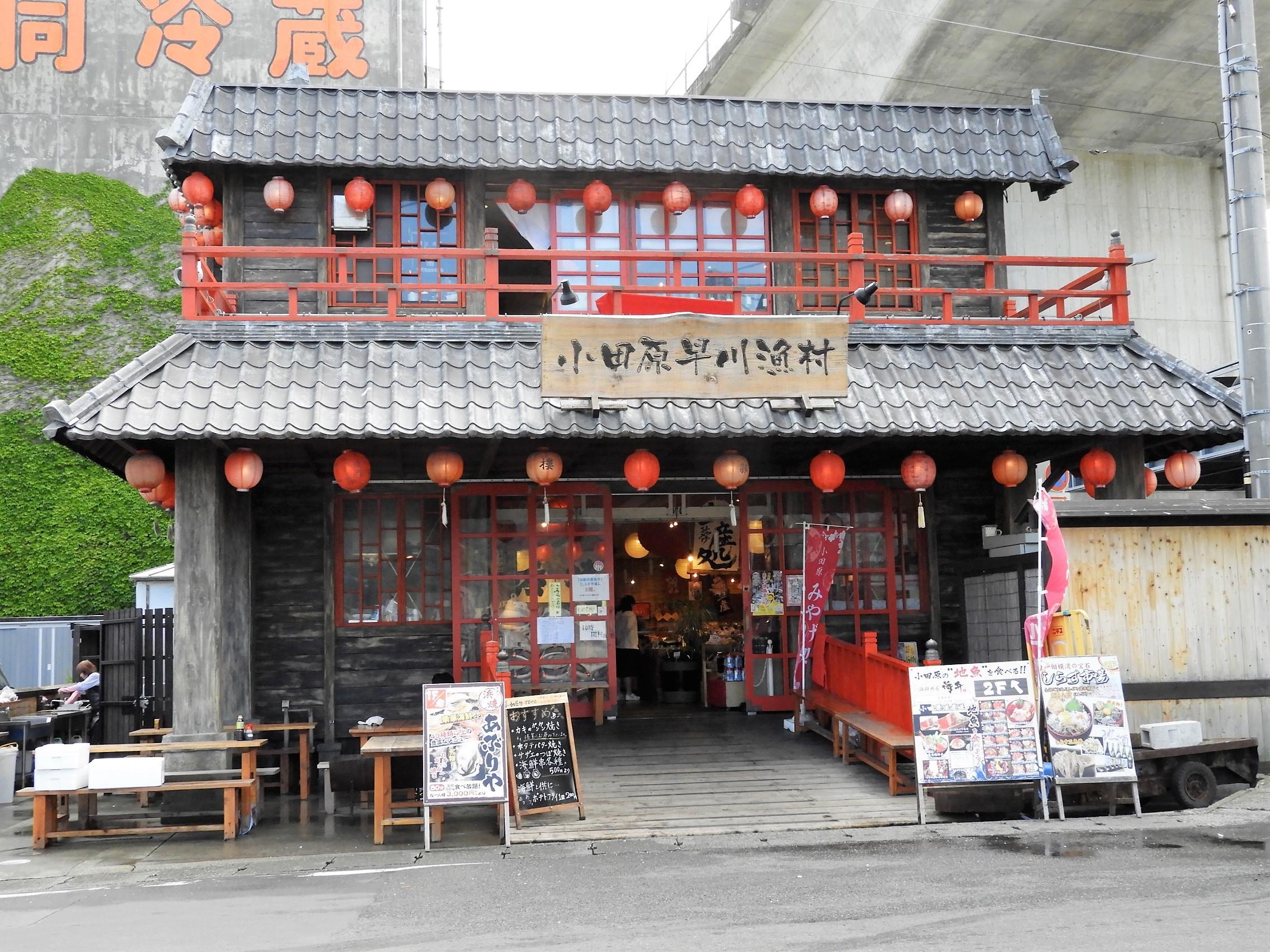 小田原漁港8