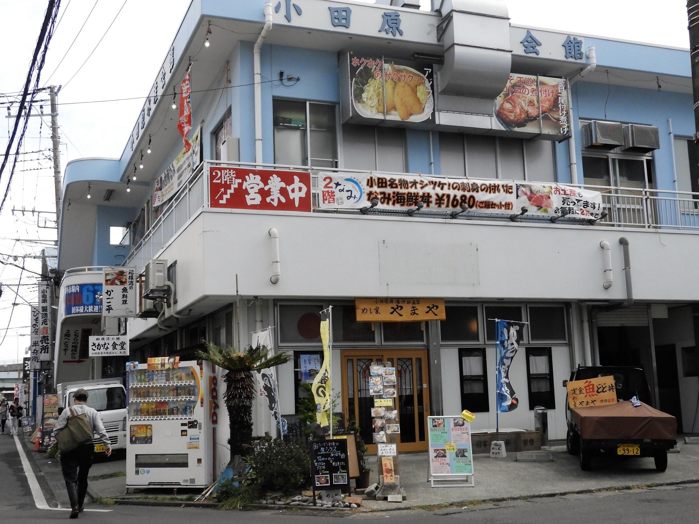 小田原漁港9