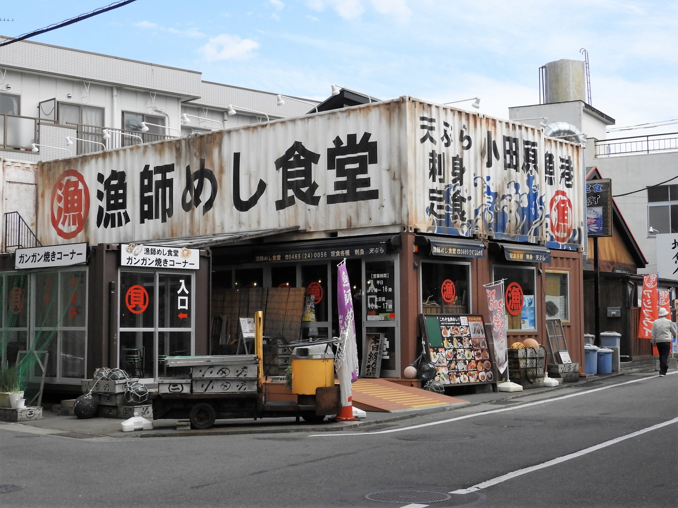 小田原漁港10