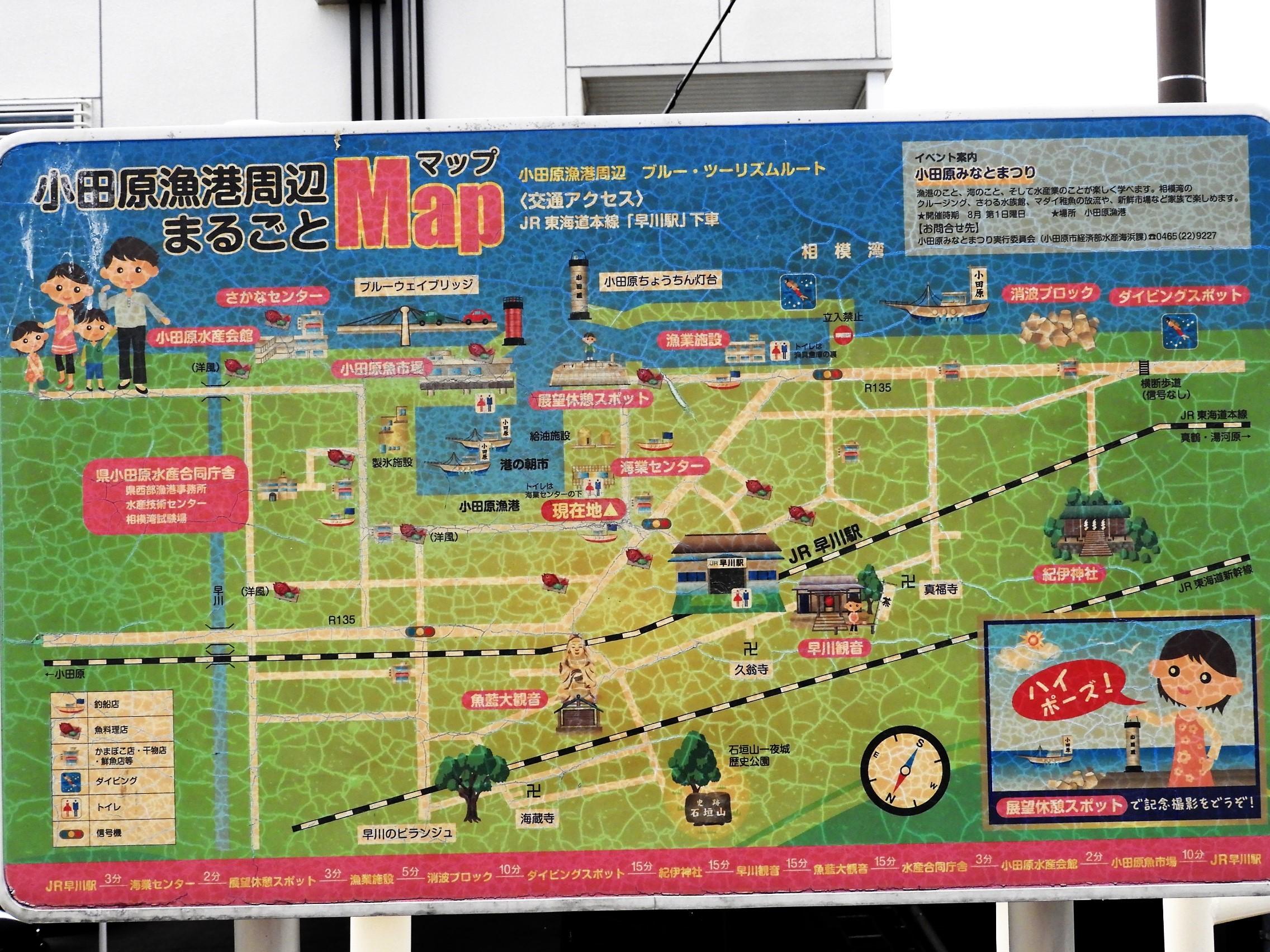 小田原漁港4