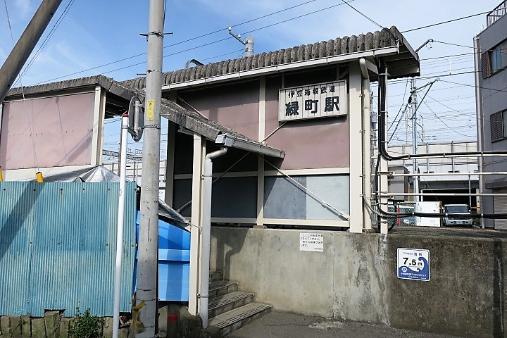 大雄山線3