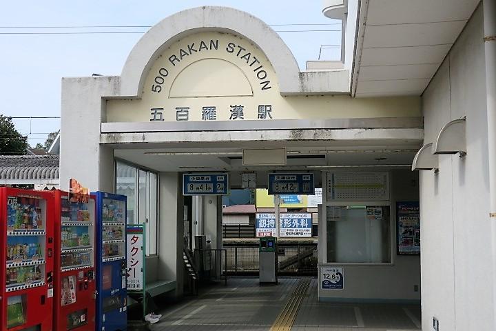 大雄山線4