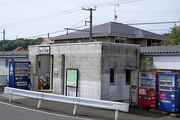 大雄山線7