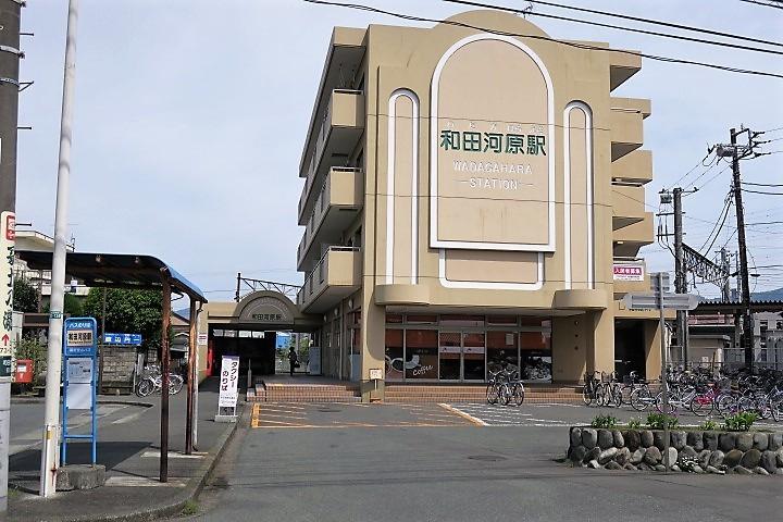 大雄山線11