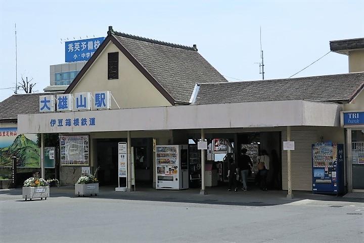 大雄山線13
