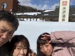 水沢温泉!