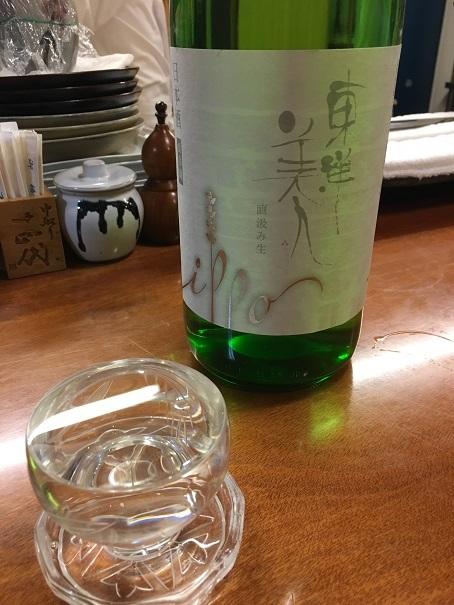 味百仙_2017022102