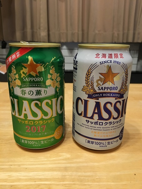 ビール_2017042903