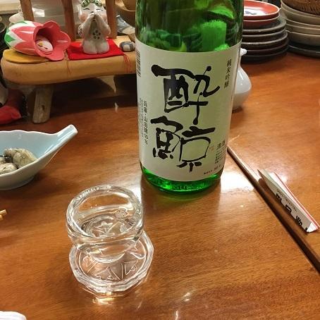 味百仙_2017032009