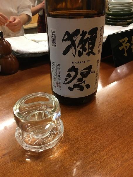 味百仙_2017022112