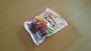 7&i デミグラスソースのハンバーグ