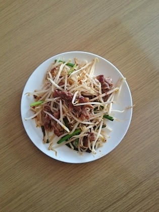 モヤシ肉野菜炒め