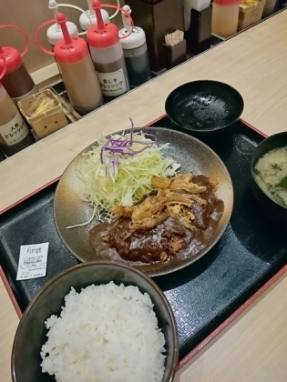 松乃家、デミかつ定食2