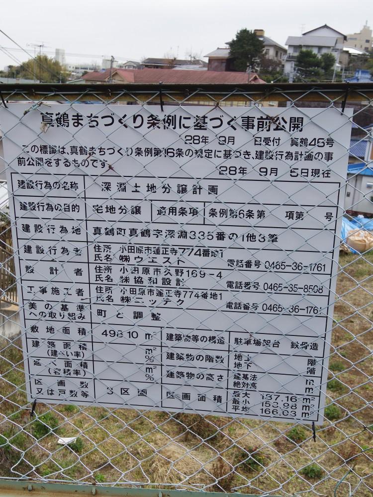 manazuru_06s.jpg