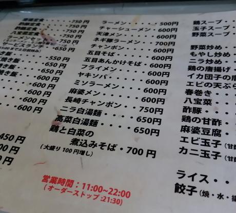 yosuko201702192.jpg