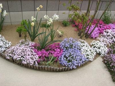Garden_1987.jpg