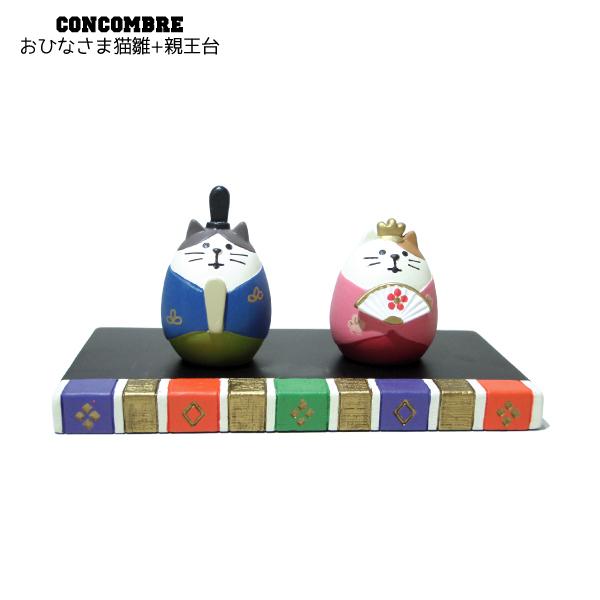 CON3.jpg