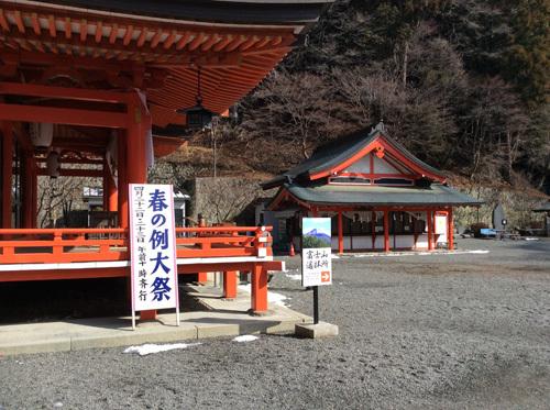 20170402 金櫻神社 拝殿と春の例大祭看板