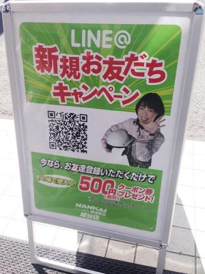 20170423_nankai_08