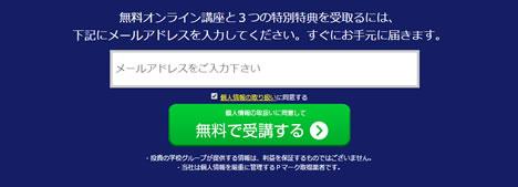 20170413_oni3.jpg
