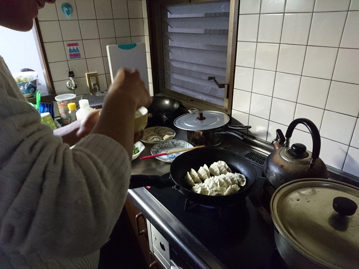 餃子(3)