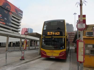 2017Hong Kong Guangdong (3)