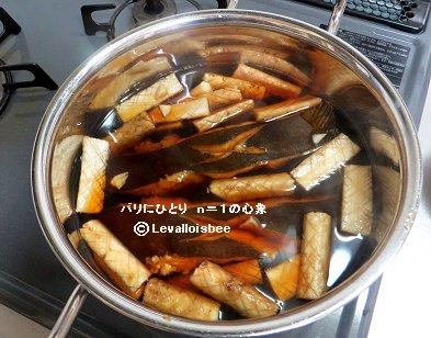 カレイがぴったり入る鍋で煮るREVdownsize