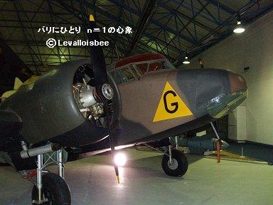 RAF博物館のOxford正面downsize