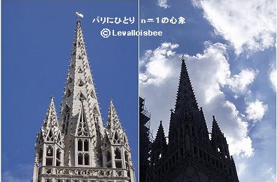 Cathedrale St-Corentinの光と影REVdownsize