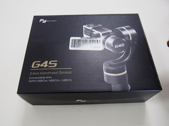 P3040034 (640x480)