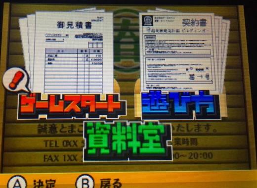 IMG_6507.jpg