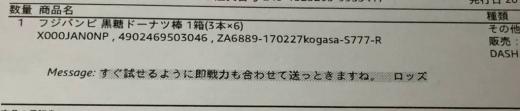 IMG_6695_20170401175730adc.jpg