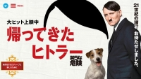 hitler-is-back-movie-0001.jpg
