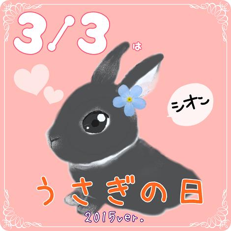 お姉ちゃんシオン224
