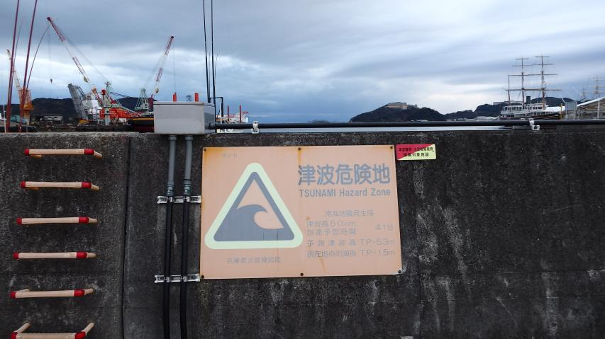 行政も、もちろん次の津波を意識しているが‥