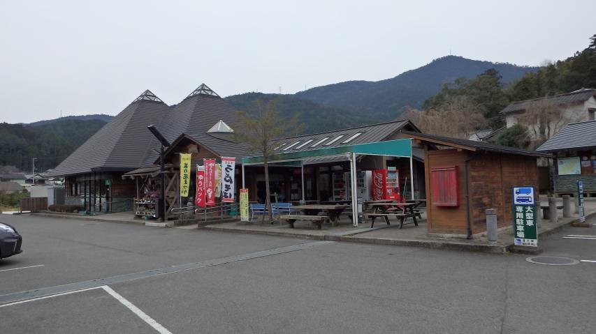 道の駅「温泉の里神山」