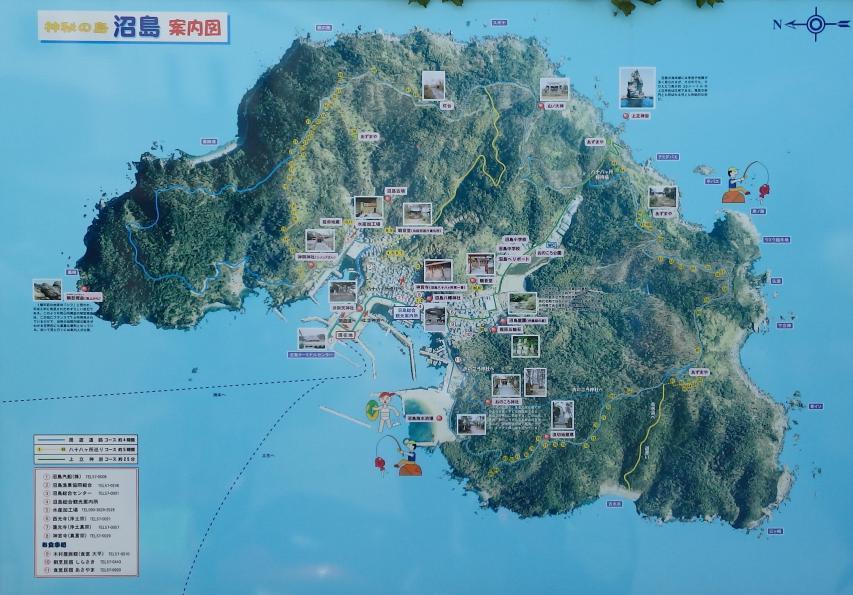 観光案内地図