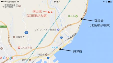 yoko1kaikai_convert_20170226134530_20170226143610a94.png