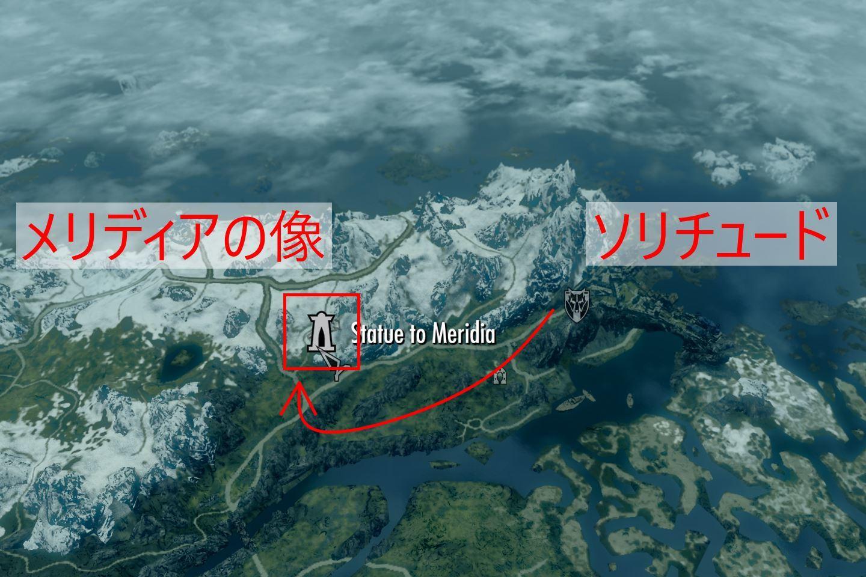 6WaysStaff 020-1 Info Map 1
