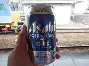 駅で一杯*