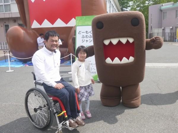 NHK 相馬